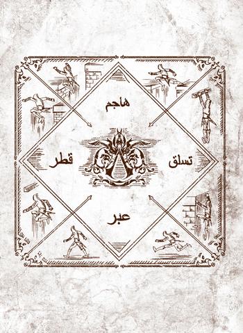 File:Codex P23 v.png