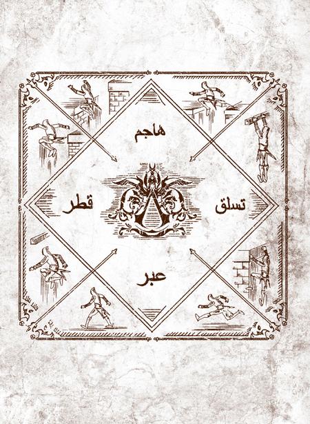 Codex P23 v