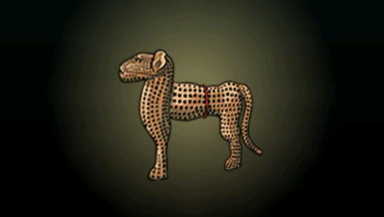 File:ACP Treasure Sacred Leopard.png