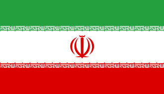 File:Flag of Iran svg.png
