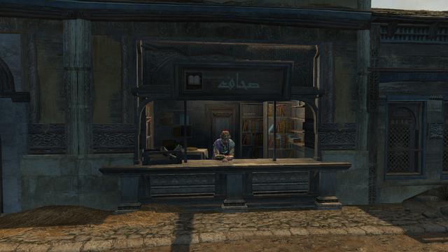 File:Ezio-bookshop.png