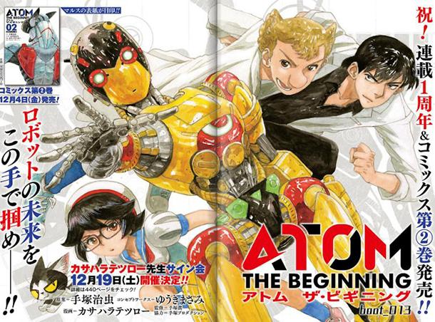 File:Atom-the-Bebinning-manga-illustration-001.png