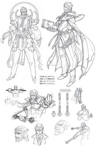 File:Deus early design2.jpg