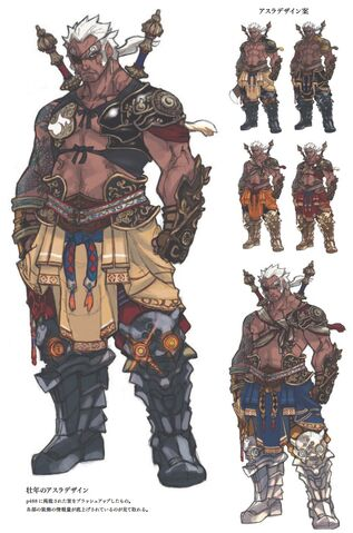 File:Asura early design2.jpg