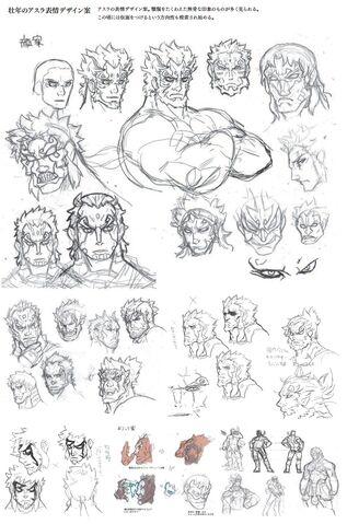 File:Asura early design4.jpg