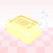 File:Selpit soap.png