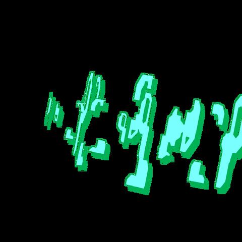 File:Technobabble-Emblem.png