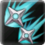 Shurikentoss-skill