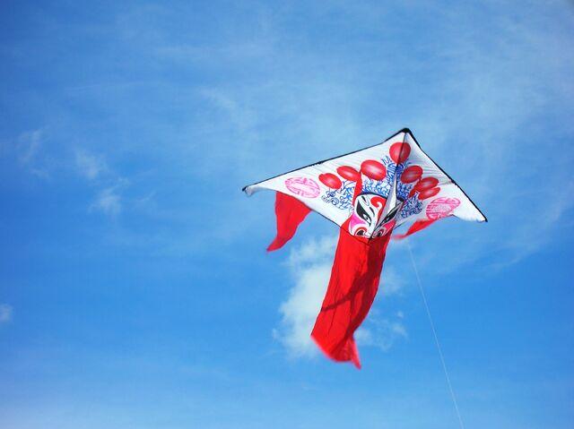 File:Chinese Kite.jpg
