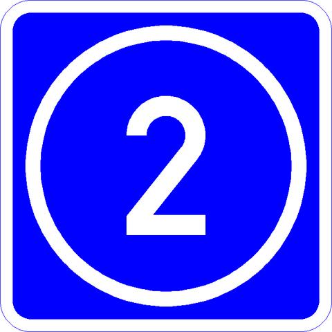 Datei:Knoten 2 blau.png