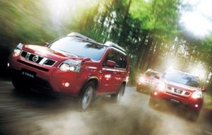 File:2011-Nissan-X-Trail-34dmsll.jpg
