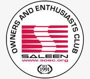 SaleenOwnersLogo