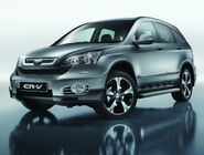 Carscoop CR-V 0