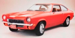 File:1971 Chevrolet Vega Hatchback250pixelsmall.jpg