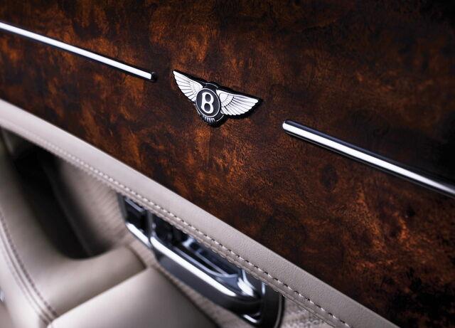 File:Bentley-Arnage-Final-Series-13.jpg