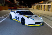 Lotus evora type 124 front 3qtrs static 1