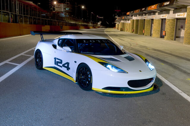 File:Lotus evora type 124 front 3qtrs static 1.jpg