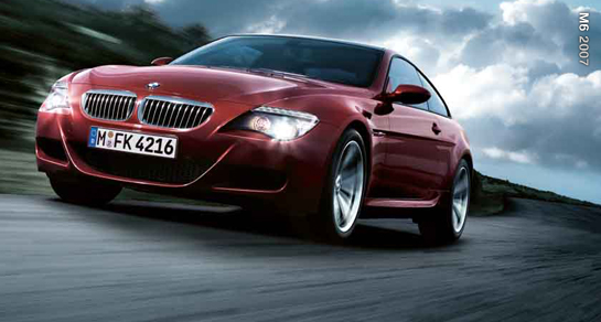 File:BMW M Models Explore - BMW North America 1213095667093.png