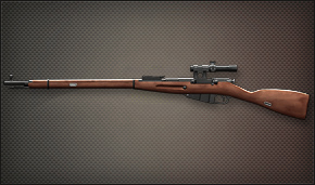 File:Weapon Sniper Mosin Nagant.jpg