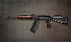 Weapon Shotgun Saiga12