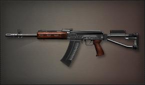 File:Weapon Shotgun Saiga12.jpg