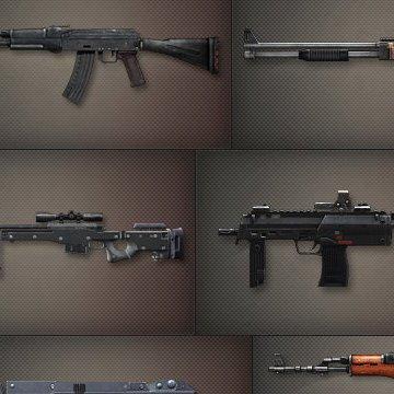 File:Weapon List.jpg