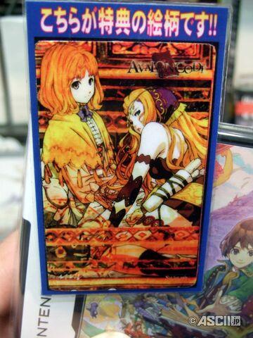 File:Phone card 2.jpg