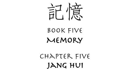 File:JangHui.jpg