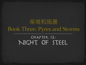 Tala-Book3Title12