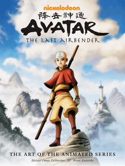 File:Art of the Animated Series cover.png
