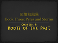Tala-Book3Title9.png