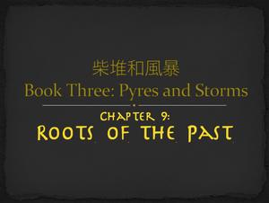 Tala-Book3Title9