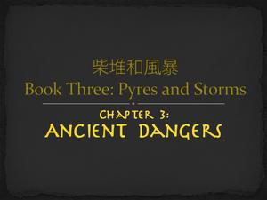 Tala-Book3Title3