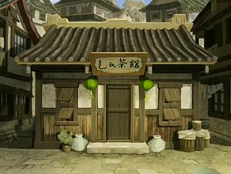File:Pao Family Tea House.png