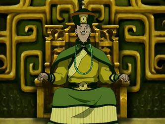 File:Earth King Kuei.png
