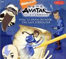 Как рисовать персонажей Легенды об Аанге