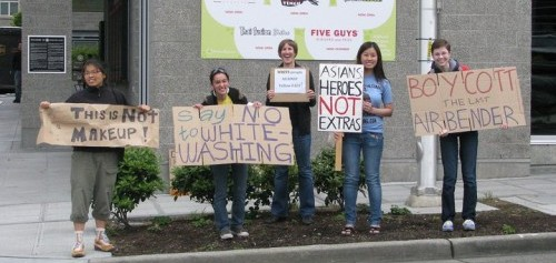 File:Film - Protests at Seattle Mall.png