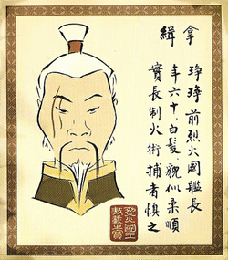 Datei:Jeong Jeong wanted poster.png
