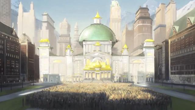 Berkas:Kota Republik 03.jpg