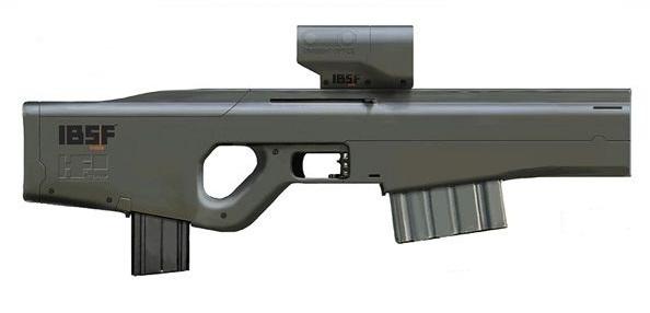 File:IBSF assault rifle.jpg