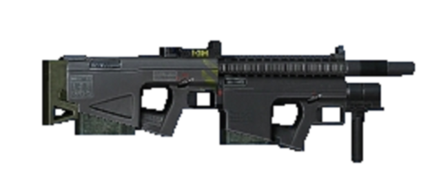 File:TERRA I Assault Rifle.png