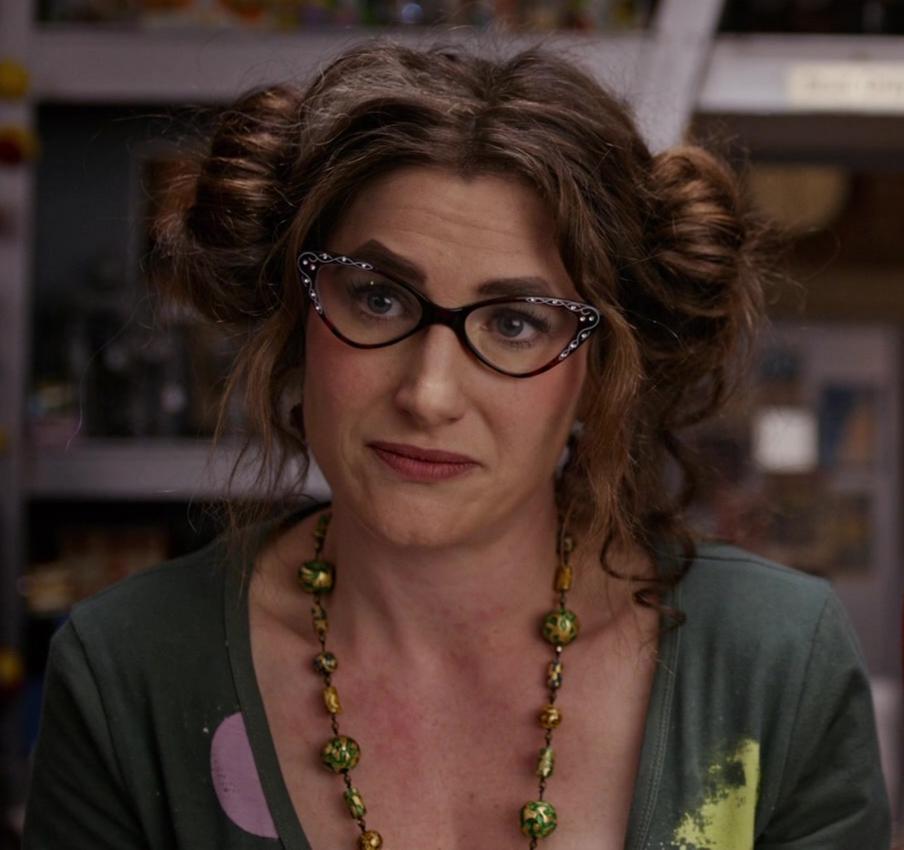 File:Kathryn Hahn as Ursula.jpg