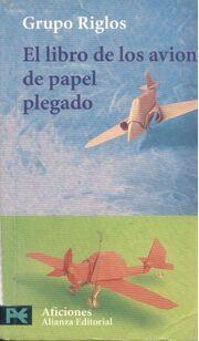 Avion de papel plegado