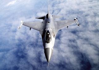 Archivo:F-16Falcon2USAF.jpg