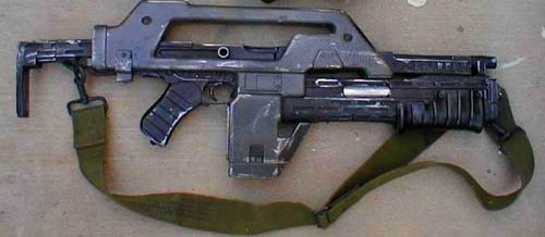 File:Armat M41A Pulse Rifle.jpg