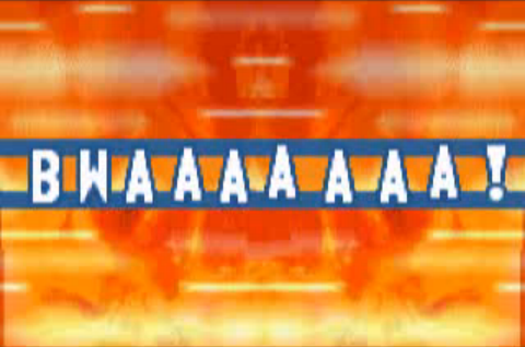 File:BWAAAA A A !.png