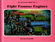 EightFamousEngines
