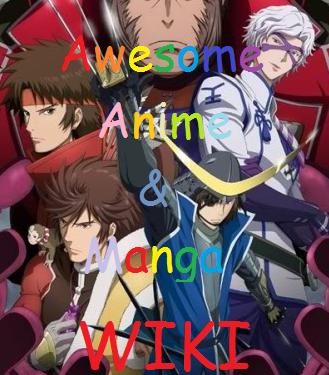 File:AwesomeAnime&Manga.png