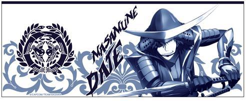 File:Date Masamune.jpg