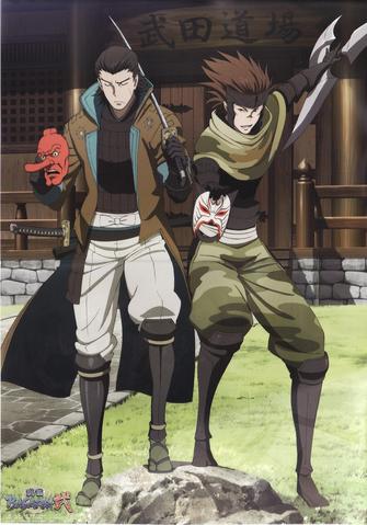 File:Kojuro and Sasuke.png